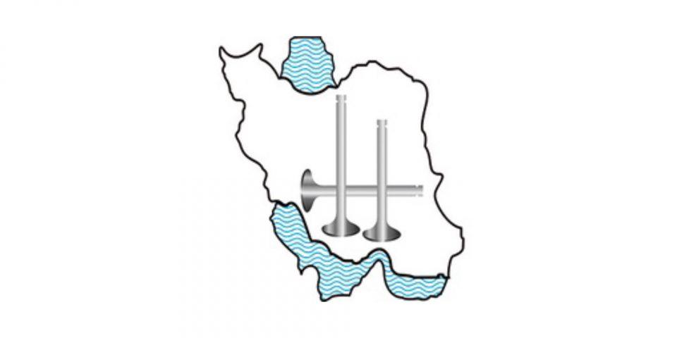 STYM Logo